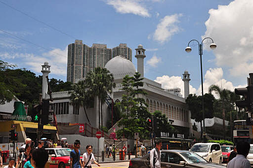 The Islamic Mosque in Tsim Sha Tsui is on Nathan Road.