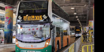 Temporary bus x15 from Admirality to Victoria Peak